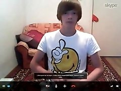 Hot boy on skype